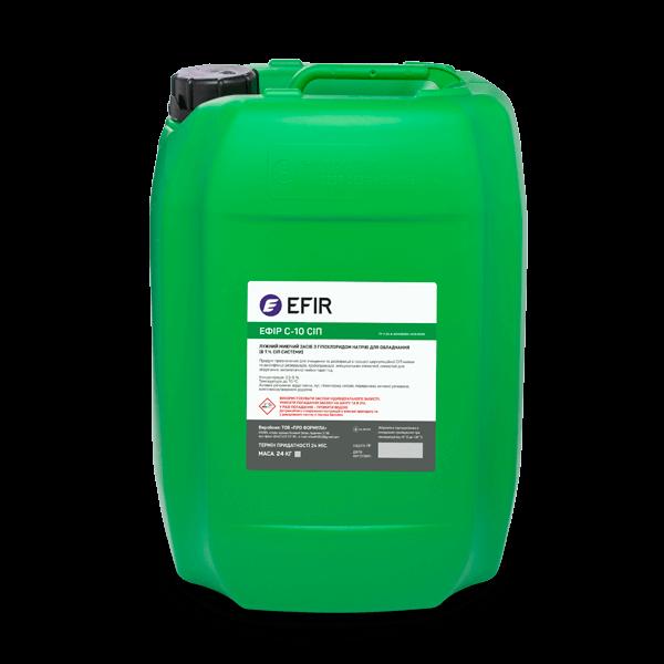 efir-c-10-sip-new