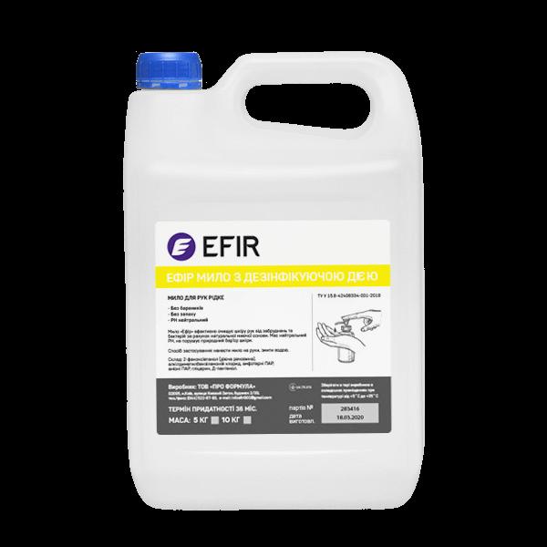 Нейтральное моющее средство Efir Мыло
